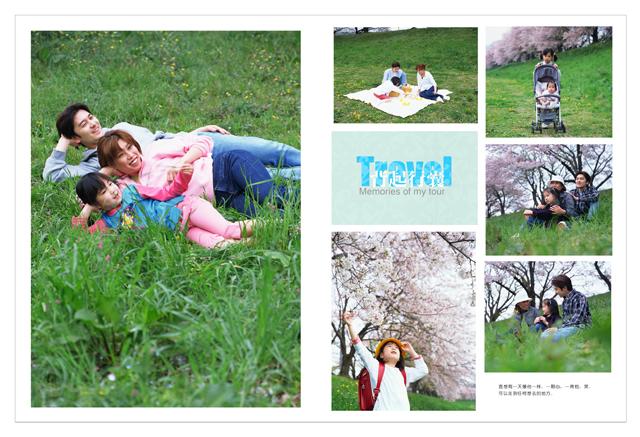 相册制作软件3月精选旅游纪念册模板ly9.旅行游记样片