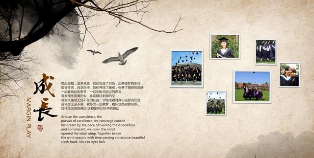 相册制作软件--5月精选毕业聚会纪念册模板{by22.同学