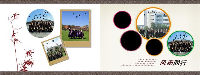 相册制作软件--5月精选毕业聚会纪念册模板{by29.毕业